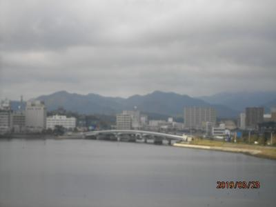 出雲の国 松江