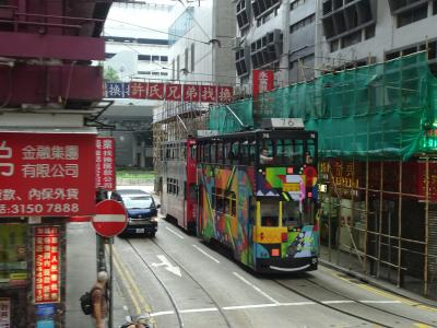 ちょこっと香港、トラムに乗って行ったり来たり