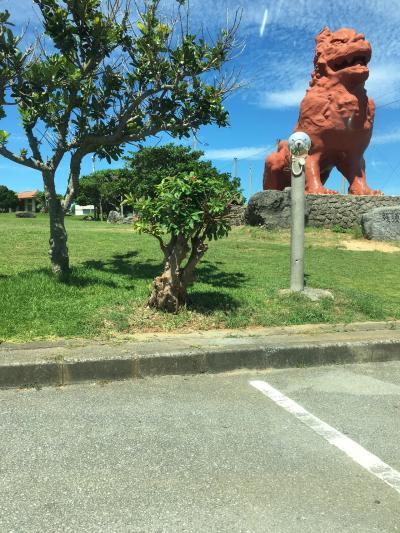 子供連れ(1歳、5歳)夏休み沖縄(エアビーで泊まる読谷、周辺ぶらり)
