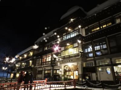 銀山温泉への一人旅