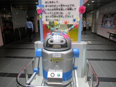 神戸 六甲アイランド、周遊。