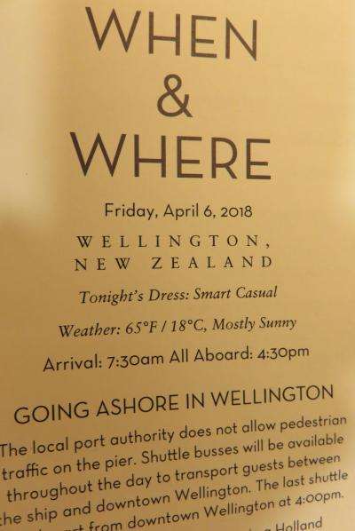 41泊 Nordam★7★Friday, April 6 .2018Wellington, NZ