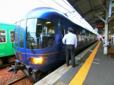 2019年 6月 京都府 特急丹後の海、京都駅