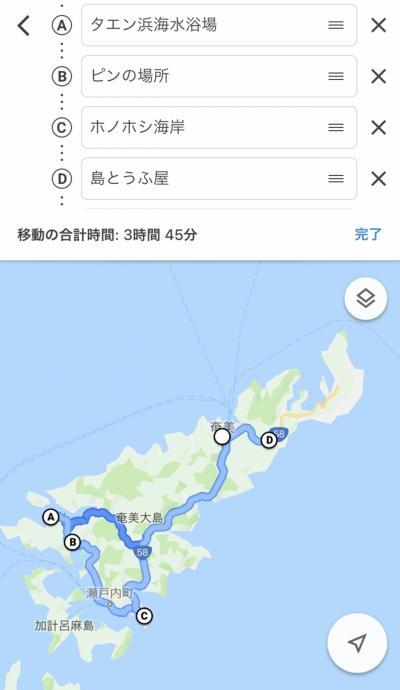 自由な人妻の奄美大島ひとり旅 Day 3
