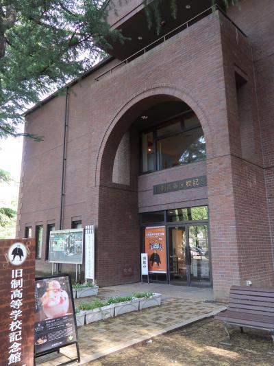 信州令和32 旧制高等学校記念館(信州大学旧校舎)見学 ☆松本&他校資料も収集展示