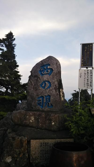 奈良・大峰山 山伏一日修行体験記