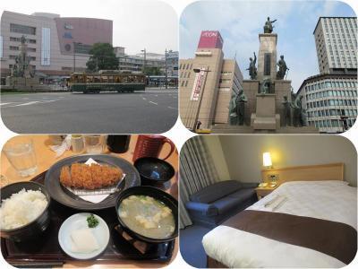 光あふる南九州(15)若き薩摩の群像、黒豚とんかつ、鹿児島東急REIホテル