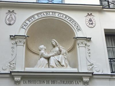 旅の記録 パリ二日目