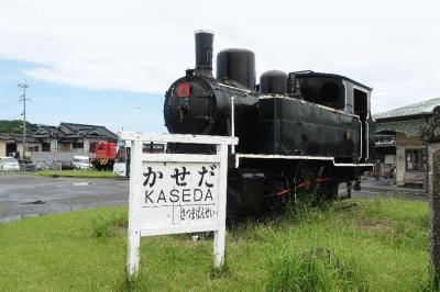 【非鐡の旅16】フェリー「みしま」で行く黒島