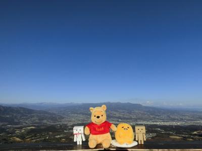 2018年3月関東旅行その8 伊香保観光午後の部