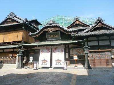 しまなみ海道から今治~道後温泉へ行ってきました(#^^#)in愛媛県 道後温泉