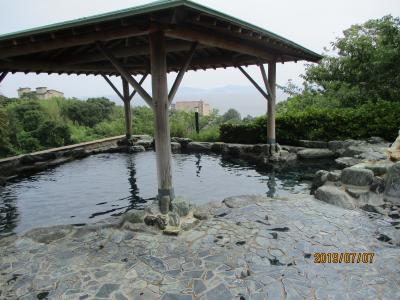 アサヒビール~三谷温泉ひがき