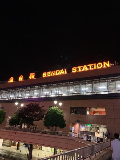 毎年恒例の仙台・南三陸の旅(1日目)
