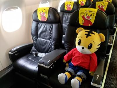 ただ今、JALで移動中(*^-^*) 第五十五弾>>>> 山笠の福岡からまだまだ涼しい仙台空港へしまじろうジェットで移動!! *(^0^)*
