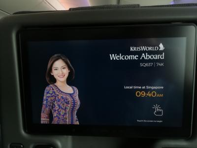 シンガポールをぶらり一人旅 シンガポール航空、チャンギ空港編(Day 1/4)