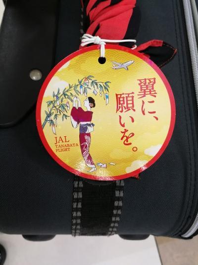 ソウル発券のための義務渡韓のはずが、思いのほか楽しめた旅