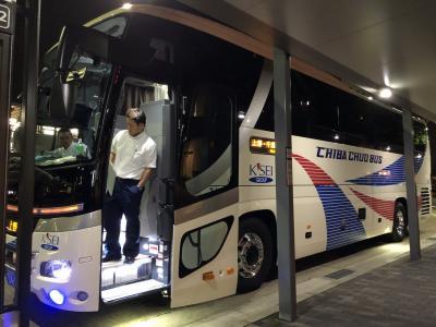 京都から夜行バスで千葉へ・100名城佐倉城と続100名城本佐倉城