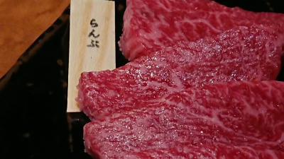 肉2と富松うなぎ