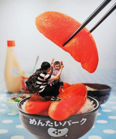 【第2弾】静岡県は東部が熱い?伊豆 三島 グルメ遠征 めんたいパーク伊豆へ行ってみた