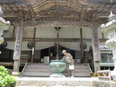 四国霊場・徳島編(18)第二十番鶴林寺。