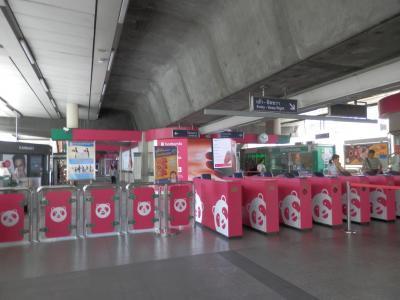 プロンポン駅