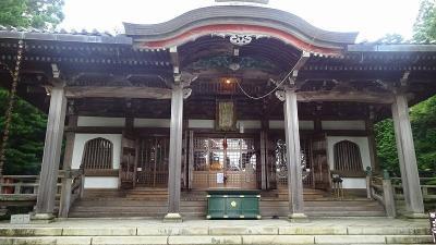 西国第二十五番播州清水寺の参拝 中巻。