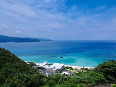 奄美大島 3泊4日の旅 3-4日目<絶景満載の晴れの日観光>