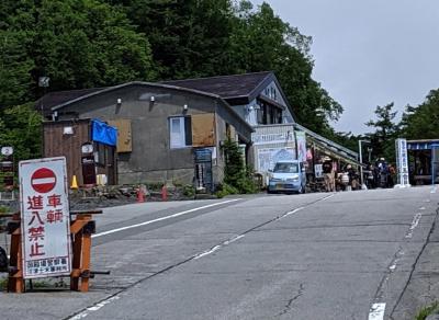 富士登山口須走り5合目散歩
