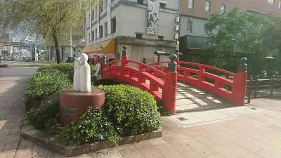 【高知日記その1】 街歩き ~はりまや橋と高知の商店街など~【高知市】