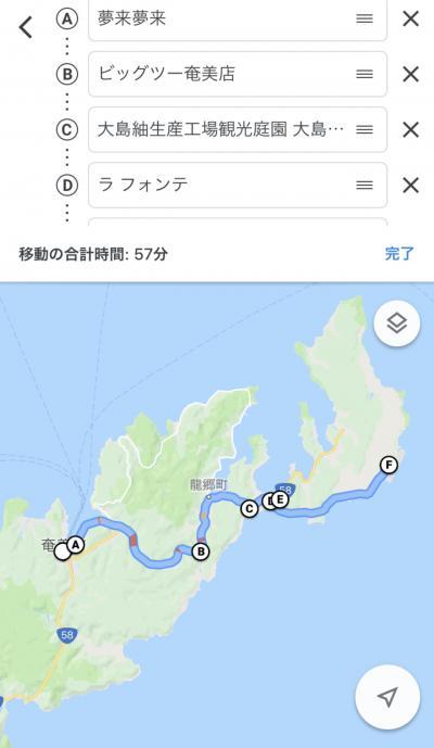 自由な人妻の奄美大島ひとり旅 Day 4