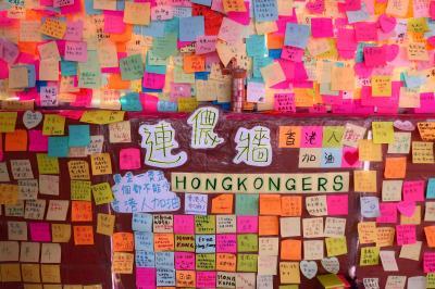 香港★反送中デモに伴って香港のあちこちで連儂牆(レノンの壁)