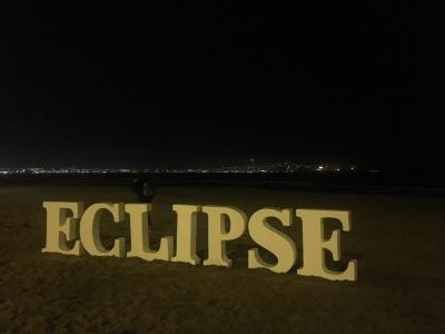 2019世界一周#4チリ~7月2日ラ・セレナで皆既日食を鑑賞する