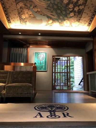 梅雨の濡れ青葉が美しい、大正浪漫の別邸で香り豊かにアフタヌーンティを楽しむ