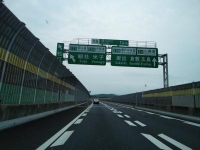 高速道路にて