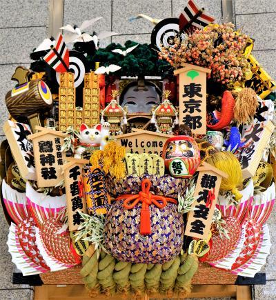 2019年1月の新宿京王プラザホテルステイ2