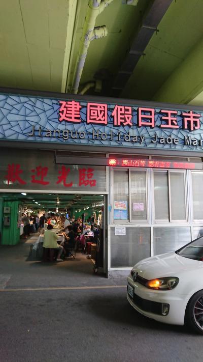 涼筍沙拉が食べたくて…台北   その②2日目。買い物編