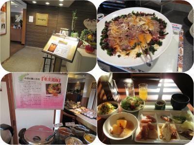 光あふる南九州(16)鹿児島東急REIホテルの朝食は郷土料理をふんだんに~奄美鶏飯、かつお、さつま揚げ・・・