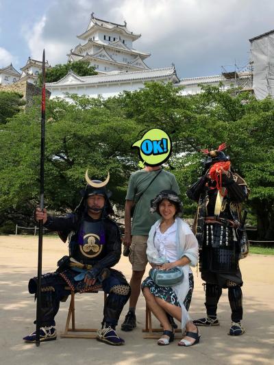 フランス人と巡る関西  姫路