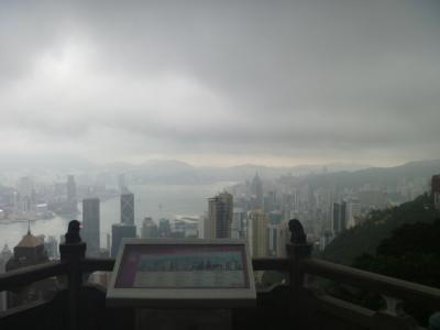 37364歩!!香港日帰り。