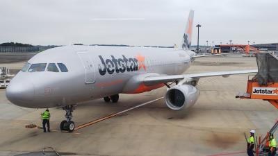 【おらが街にもLCC!】庄内⇔成田Jetstar搭乗記