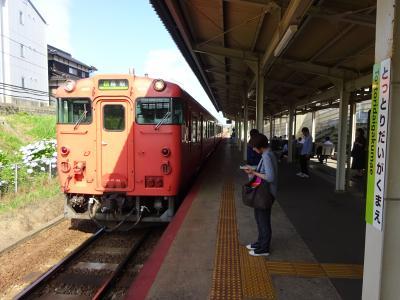 鳥取から岡山へ寄り道しながら南下する【その1】 鳥取空港から駅への抜け道と、鳥取駅近くの鉄道記念公園