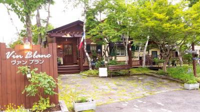 Road Trip@福島県裏磐梯編 ~温かなペンションを結ぶ2泊3日~