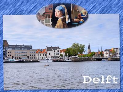 水辺の美しい景色を求めてオランダ&ベルギーへ <10> フェルメールの故郷デルフトへ♪