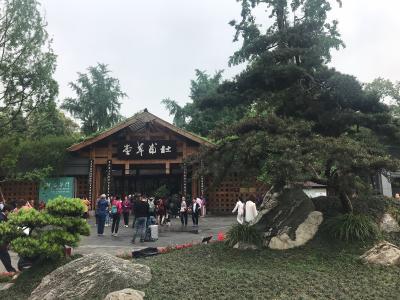 2019GW四川・雲南の旅⑨~成都:杜甫草堂・青羊宮などなど、そして帰国
