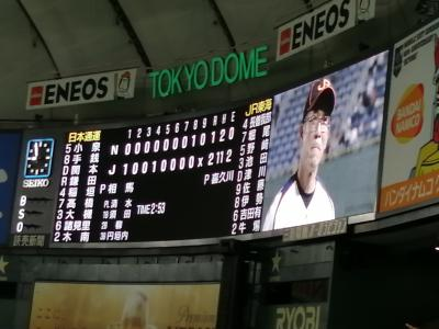 【都市対抗野球2019】記念大会だ!きらやか銀行・JR東海・パナソニック・日本通運を見たよ。補強選手が試合の行方を左右する?