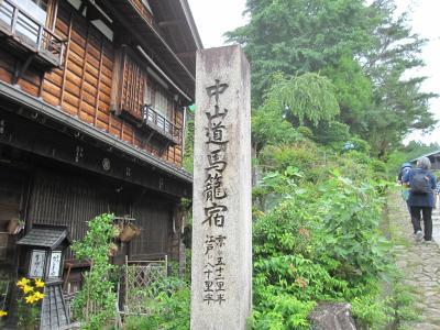 昼神温泉と木曽馬篭宿一泊二日の旅