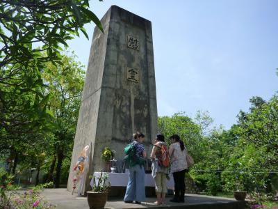 戦場にかける橋 にある 慰霊碑