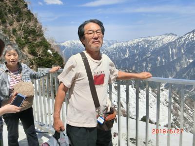 宇奈月温泉に泊まって雪の大谷に行く(アルペンルート)