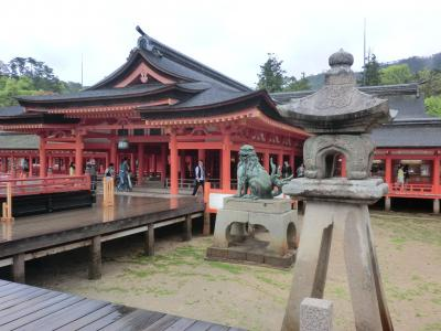 岩国・宮島・倉吉・鳥取の旅