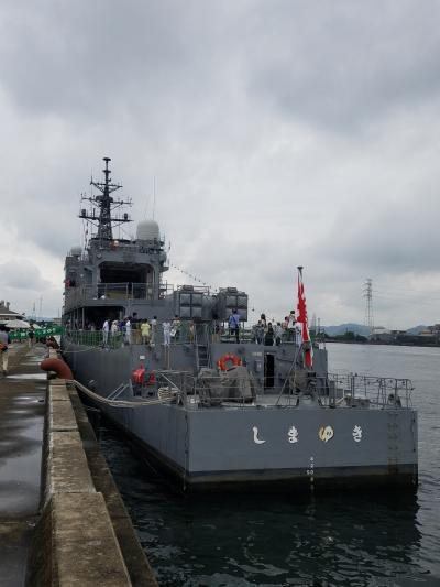 海の日イベント 練習艦「しまゆき」